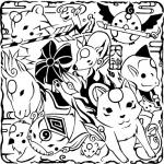 okami_file2_500.jpg