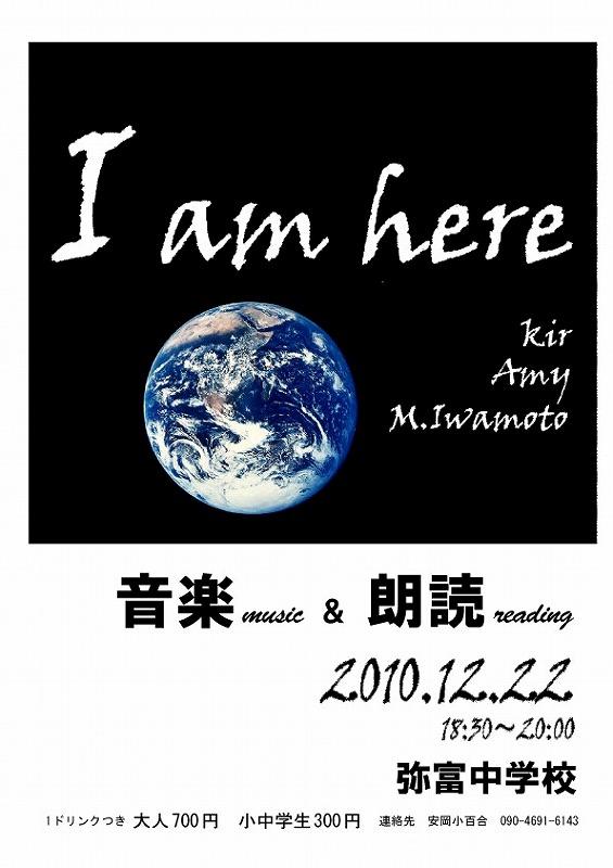 I am here1