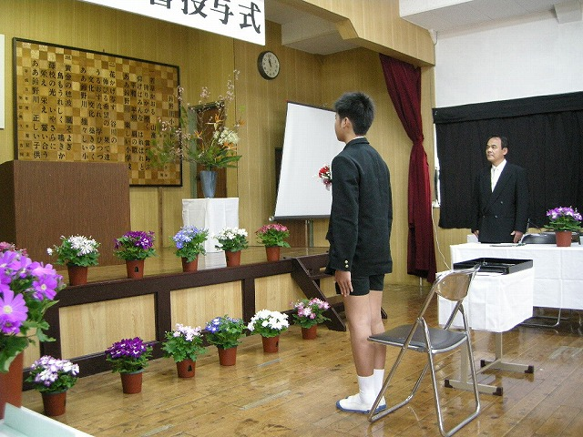 鈴野川小学校09卒業式