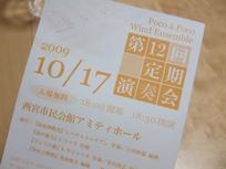 DSCF2277.jpg