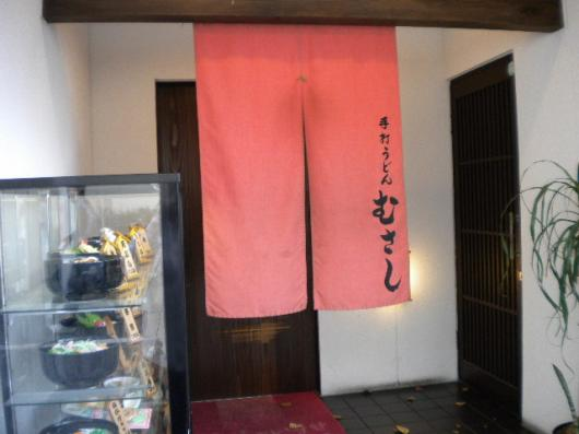 19むさし(入り口)