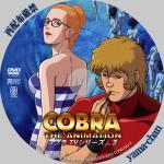 COBRATV3.jpg