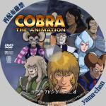 COBRATV4.jpg
