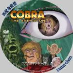 COBRATV5.jpg
