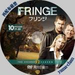 FRINGE210.jpg
