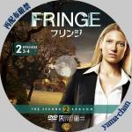 FRINGE22.jpg