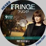 FRINGE29.jpg