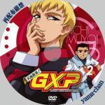 GXP2.jpg