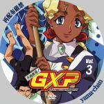 GXP3.jpg