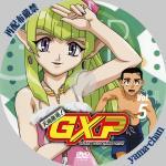 GXP5.jpg