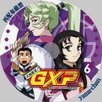 GXP6.jpg
