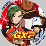 GXP7.jpg