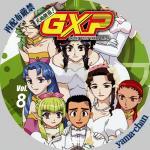 GXP8.jpg
