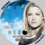 HEROESfinal46.jpg