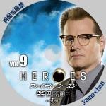 HEROESfinal9.jpg