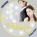 MARIAage19B.jpg