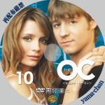 TheOC2-10.jpg