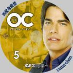 TheOC4-5.jpg