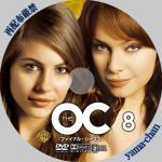 TheOC4-8.jpg