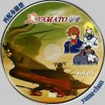 YAMATO05.jpg