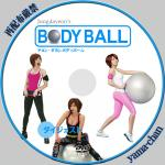 bodyball4.jpg