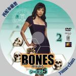 bones52.jpg