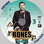 bones53.jpg