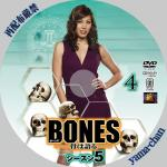 bones54.jpg