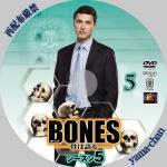 bones55.jpg