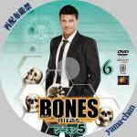 bones56.jpg