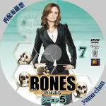 bones57.jpg