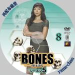 bones58.jpg