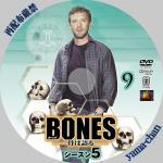bones59.jpg