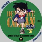 conan3-2.jpg