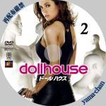 dollhouse02.jpg