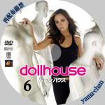 dollhouse06.jpg