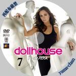 dollhouse07.jpg