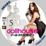 dollhouse25.jpg