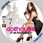 dollhouse27.jpg