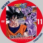 dragonballkai11.jpg