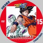 dragonballkai15.jpg