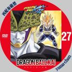 dragonballkai27.jpg