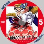dragonballkai5.jpg