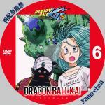 dragonballkai6.jpg