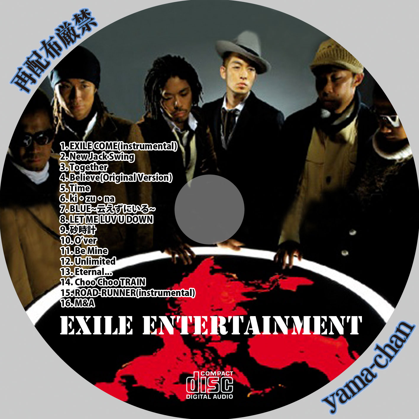 EXILE/ENTERTAINMENT - yama-cha...
