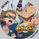 inazuma10.jpg