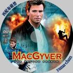 macgyver2.jpg