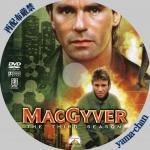 macgyver3.jpg
