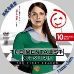 mentalist10.jpg