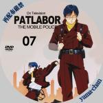 patlabor07.jpg